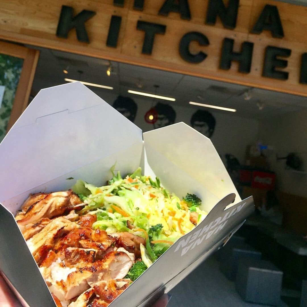 UCSBDM Food for a Cause: Hana Kitchen TONIGHT – Miracle Network ...